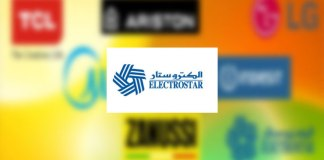 Electrostar augmentation de capital