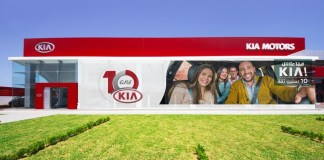City-Cars KIA Tunisie