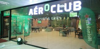 Aéroport Tunis-Carthage Bar sportif