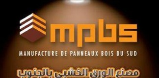 MPBS Augmentation du capital
