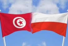 Cepex Tunisie-Pologne