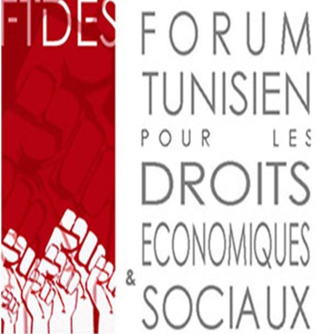 ftdes-