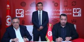 Smart Tunisia