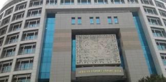 Afreximbank Financement Tunisie