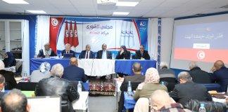 bureau exécutif d'Ennahdha