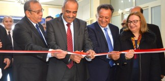 Expo Finances 2020 Tunisie
