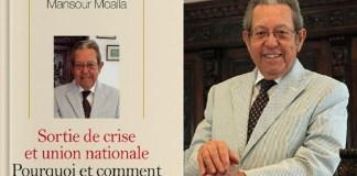 Mansour Moalla - l'économiste maghrebin
