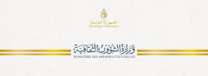 Prix nationaux - l'économiste maghrebin