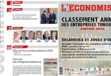 Sommaire classement entreprises 2020