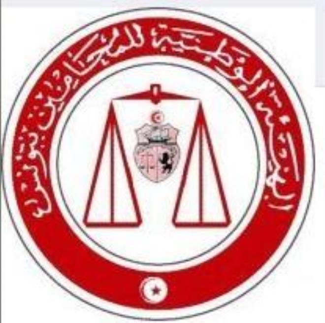 ordre national des avocats-