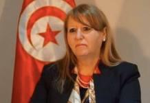 Thouraya Jeribi
