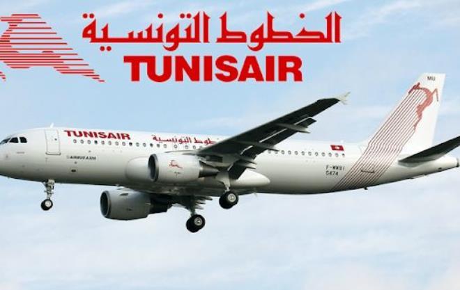 Tunisair Tunisiens rapatriés