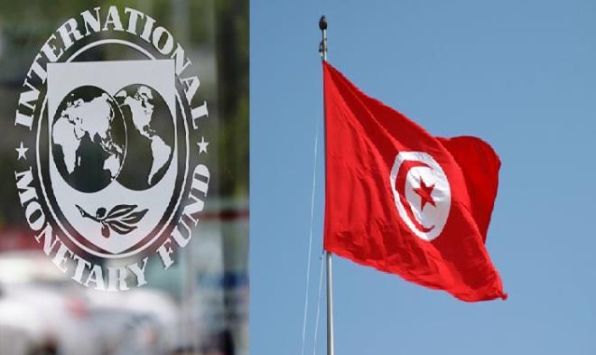 FMI Tunisie