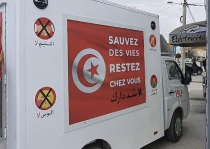Coronavirus Tunis