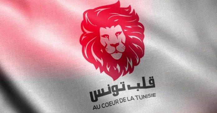 Onze députés Qalb Tounes