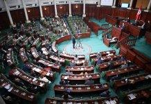 projet de loi de finances complémentaire