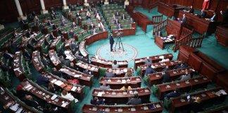 bloc - l'économiste maghrebin