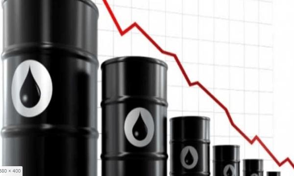 Prix du pétrole Baisse