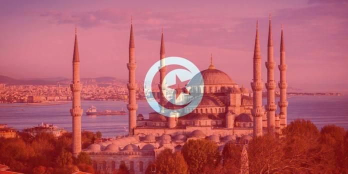 Accords Tunisie Turquie Qatar