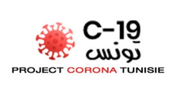 Project Corona Tunisie