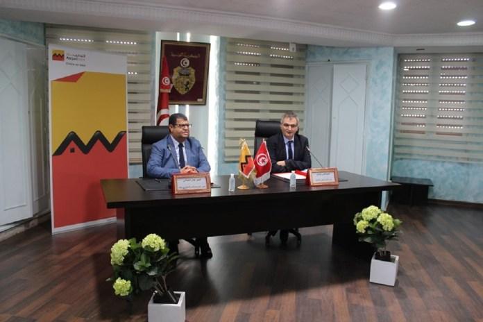 Attijari Bank - l'économiste maghrebin