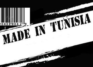made-in-tunisia-consommer-tunisien