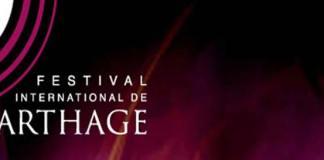 festivals-Festival-de-Carthage