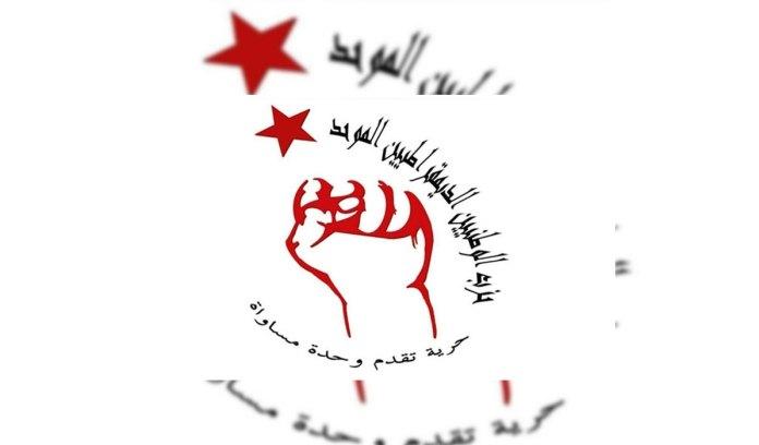 Ppdu Tunisie