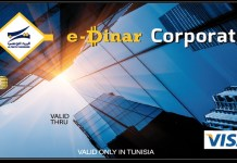 e-Dinar Corporate Poste Tunisienne