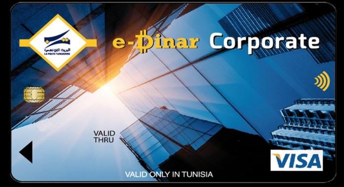 e-Dinar Corporate Poste Tunisienne