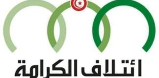 al-Karama