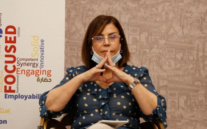 Habiba Louati