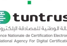 L'Agence nationale de certification électronique TUNTRUST