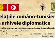 Tunisie Roumanie 1