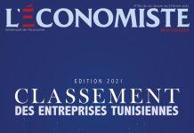 Classement des Entreprises tunisiennes 2021
