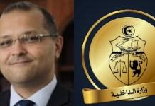 Walid Dhahbi 1