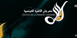 festival de la chanson tunisienne engagée