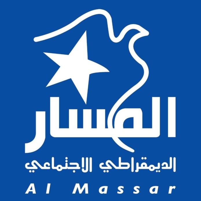 Al-Massar