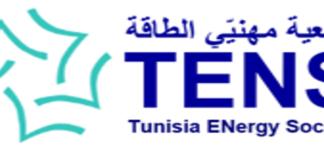 Tunisia Energy Society