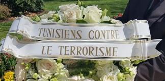 Tunisiens contre le terrorisme