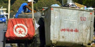 La Tunisie pays pauvre