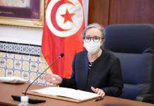 Najla Bouden