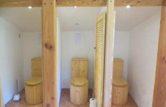 Baño seco ecológico Lécopot - Modelo Cagarol - Centro de Yoga Santosha