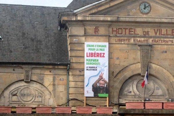 """Le maire de Stains devant le tribunal pour sa banderole en soutien à Marwan Barghouti, """"le Mandela palestinien"""""""