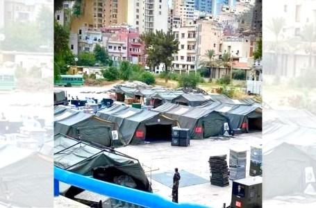 L'hôpital militaire de campagne marocain, installé à Beyrouth, lundi 10 août 2020.