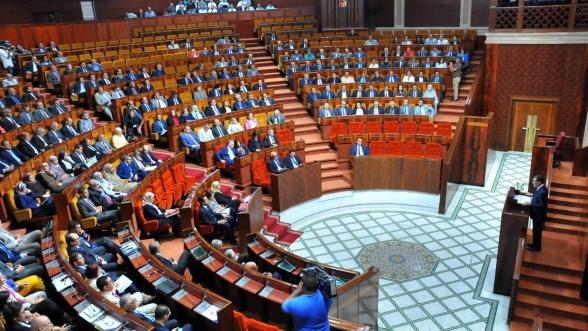 Le parlement a adopté à l'unanimité le financement collaboratif au Maroc