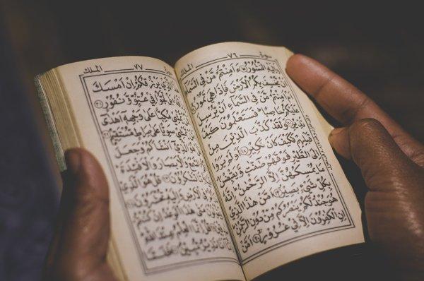 Ramadan. 10 citations du Coran au prophète, de la philosophie à la poésie