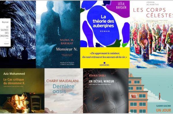 Prix de la littérature arabe, nouvelle édition e