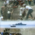 L'invasion-jean-marie-albert-editions-du-triomphe