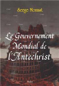 Monast-le-gouvernement-mondial-de-l-antechrist